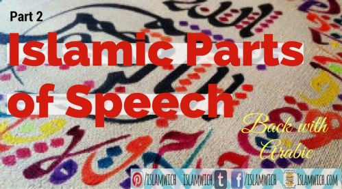 Islamic Parts of Speech