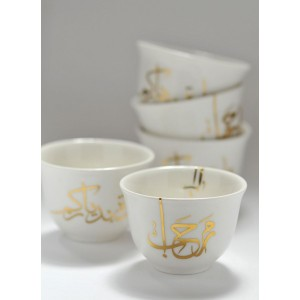 arabic_cups