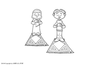 Get the salat buddy coloring page here: http://www.edupics.com/coloring-page-ritual-prayer-salat-i22025.html