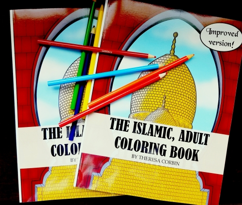 The Islamic Adult Coloring Book Is 130 Pages Of Awesome